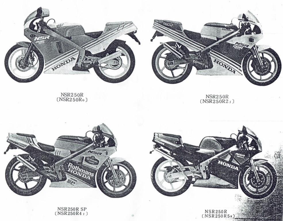 honda part books tyga performance rh tyga performance com Honda NSR Parts Honda NS250R