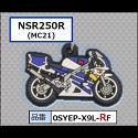 "Key Ring, ""Cartoon\"" Honda NSR250R (MC21) 3"
