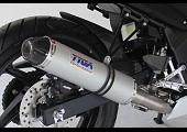 Set, Pipe, Full Race System, CBR300R, Round Aluminium Silencer, Carbon End Cap.