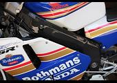 Frame Cover, Left, (Carbon) Honda NSR250 MC21/MC28