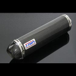 Silencer, Carbon, Oval/Carbon End Cap, 35mm., CNC/Spring Mount, No Fittings 1